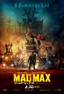 MADMAX_poster